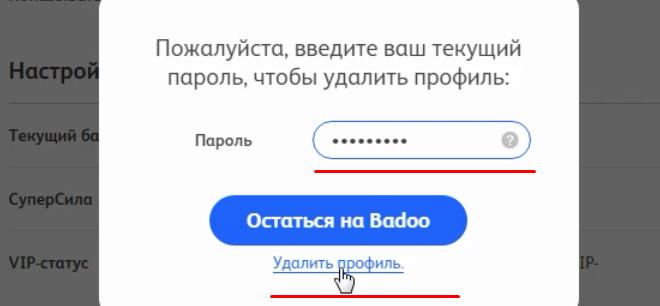 Badoo app profil löschen